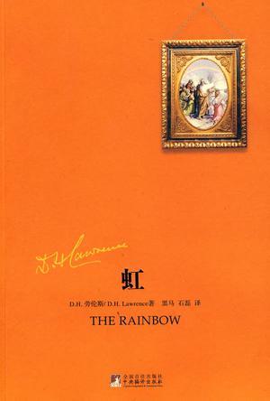 the rainbow-虹(中文版)